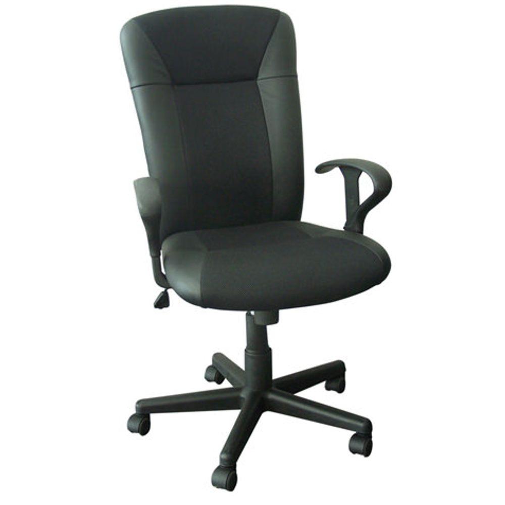 Silla Officemax Ejecutiva Zurich Tela Y Polipiel Negro Officemax # Muebles Zurich San Luis Potosi