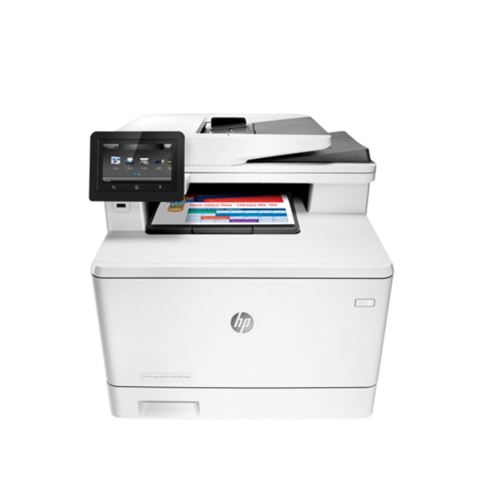 Multifuncional HP Color LaserJet Pro M377dw - OfficeMax